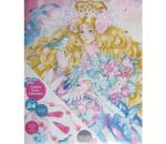 Korukalenteri / joulukalenteri pienille prinsessoille, 10 kpl. Sisältää 24 ihastuttavaa yllätystä!