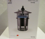Ötökäntappaja, hyttysansa Remaig IKI-026DF, 1 kpl, sisäkäyttöön, 26W, valovirtakäyttöinen
