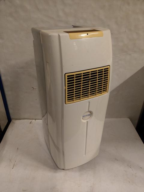 Pro Klima Klimageräte : ilmastointilaite pro klima klimager te af10000e k ytetty ~ Watch28wear.com Haus und Dekorationen